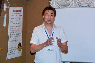 T.Yさん(41歳/三島市/男性)
